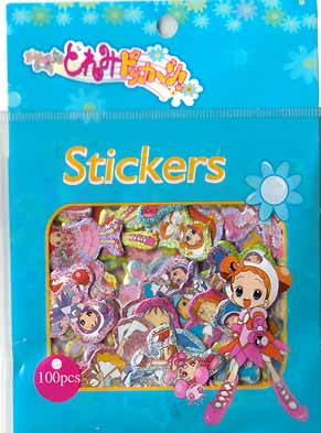 File:Stickers.png