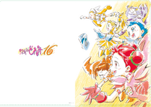 Clearfile1
