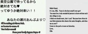 Letter Edit