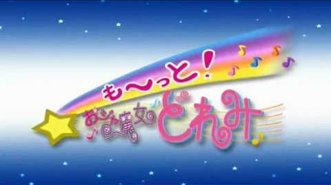 Motto! Ojamajo DoReMì - Opening - HD 720p