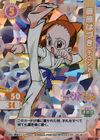 Hazukisport5card