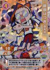 Hazukisport6card