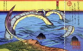 File:Dragon scroll.png
