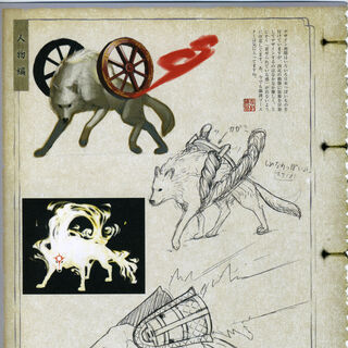 Early designs of Divine Instruments (one of these functions as boosters).