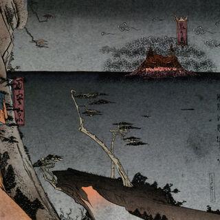 Oni Island's barrier.
