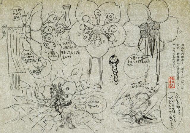 File:SpiderQconcept2.jpg