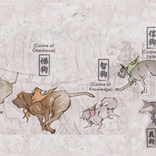 Concept art for the Satomi Canine Warriors.