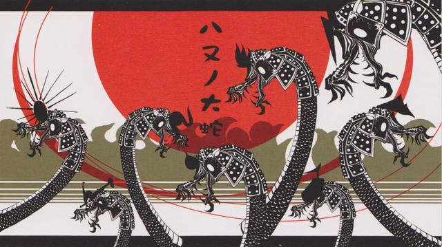 File:Orochi Wallpaper.png