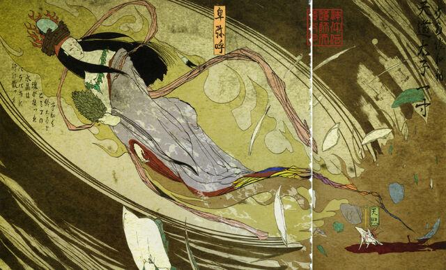 File:HimikoSprt.jpg