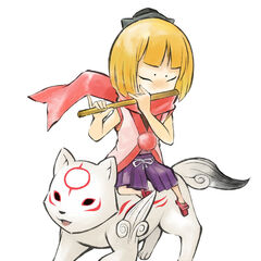 Chibiterasu carrying <a href=