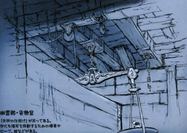 File:SunkShipin1.jpg