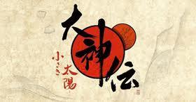 File:Jpn okamiden logo.jpg