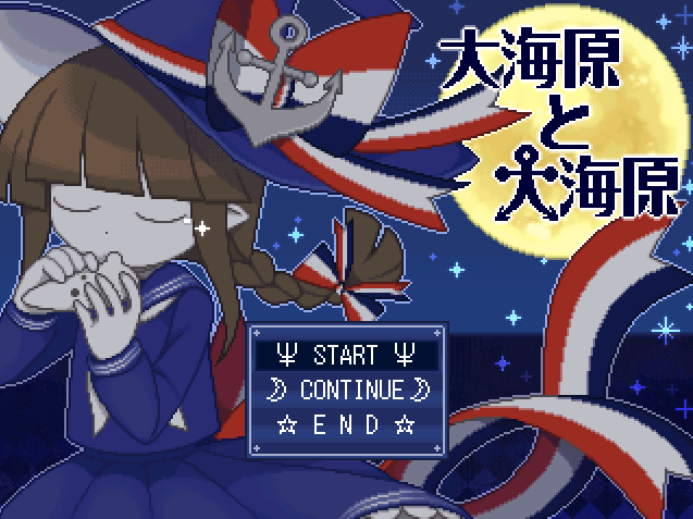 File:Wadanohara title screen.png