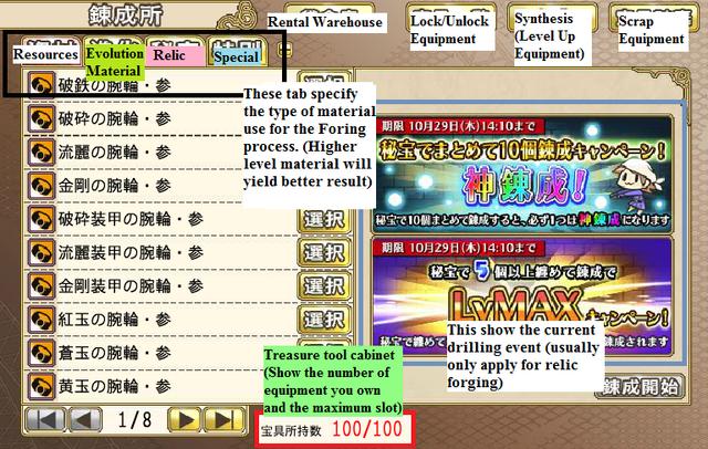 Treasure Tool Tutorial 01