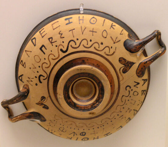 File:Greek Dish.jpg