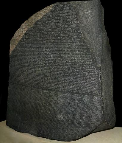 File:Rosetta Stone.png
