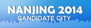 Nanjing 2014 Candidate Logo