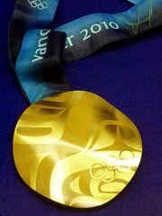 Neuner Gold Medal Pursuit 2010