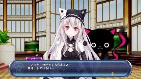 PS4「オメガクインテット」プロモーションムービー「発売直前ピックアップ アリア編」