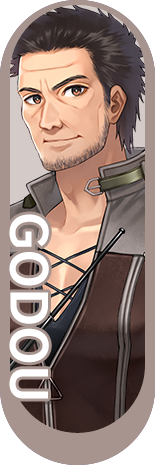 File:Godou-2.png