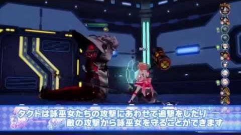 PS4「オメガクインテット」プロモーションムービー「バトル編」