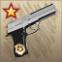 File:Sir Jury Pistol.png