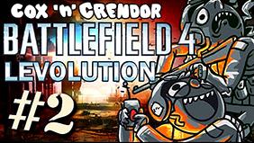 File:Battlefield43.jpg