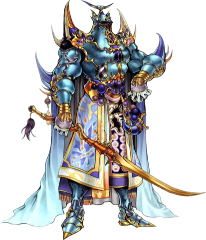 File:413px-DissidiaExdeathArtwork.PNG