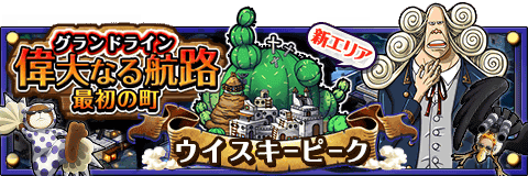 Banner event 0022.png