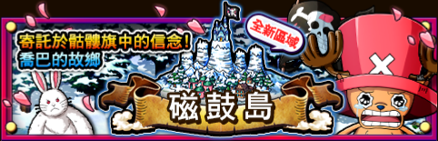 Banner event 0024.PNG