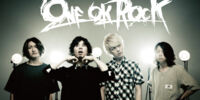 GEKIROCK: August 2012 Interview