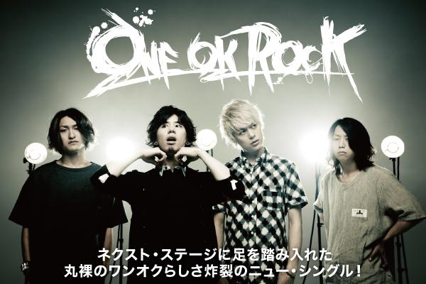 File:One ok rock interview.jpg