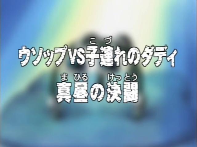 File:Episode 50.png