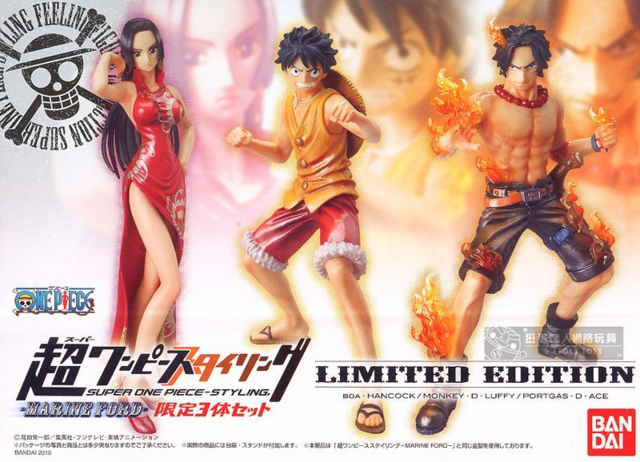 File:One Piece Styling Figures Marineford Limited Special.png