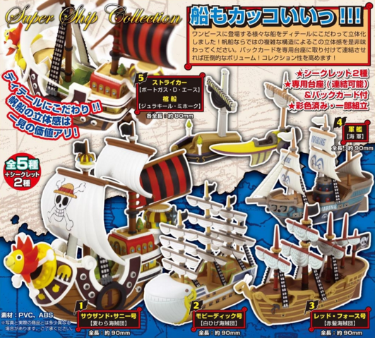 File:One Piece Super Ship Collection Set 1.png