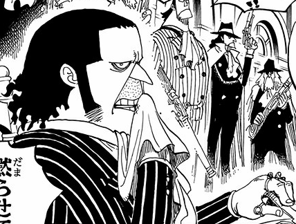 File:Capone Bege Manga Pre Timeskip Infobox.png