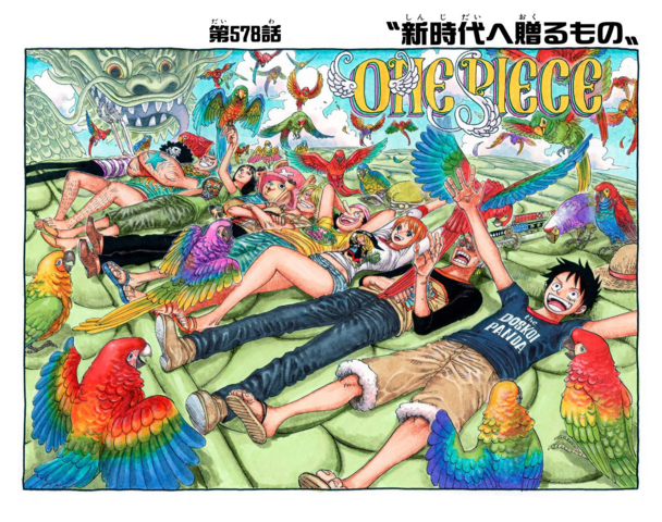 File:Chapter 578 Colored.png