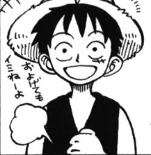 File:SBS67 5 Luffy I See.png
