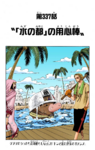 Chapter 337 Colored