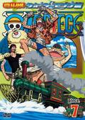 DVD S08 Piece 07