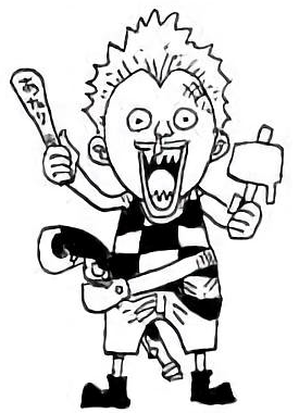 File:Bartolomeo as a Child.png