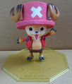 Bootleg Chopper