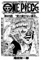 Thumbnail for version as of 13:05, May 18, 2011
