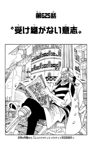 File:Chapter 625.png