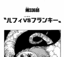 Chapter 336