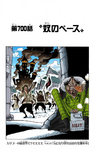 Chapter 700 Colored