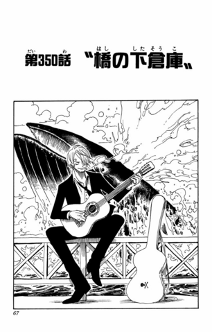 File:Chapter 350.png
