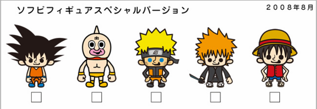 File:Weekly Shonen Jump 40 Years x Panson Works Soft Vinyl Figure - Special Version.png