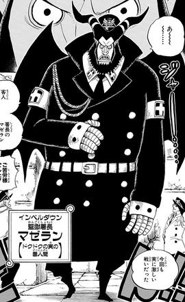 Magellan Manga Pre Timeskip Infobox