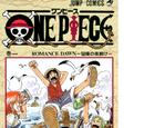 One Piece (Manga)